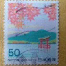 Sellos: JAPÓN .. Lote 252227435