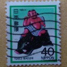 Sellos: JAPÓN .. Lote 252233545
