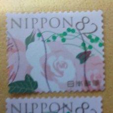 Sellos: JAPÓN .. Lote 252233825