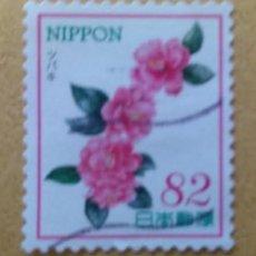 Sellos: JAPÓN. Lote 252242090