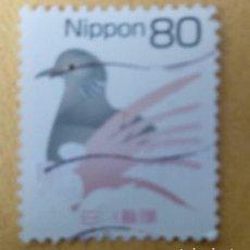 Sellos: JAPÓN. Lote 252242240