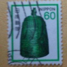 Sellos: JAPÓN. Lote 252242285