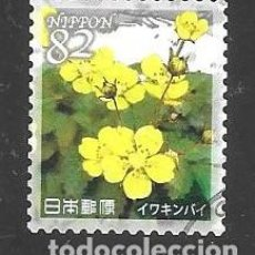 Timbres: JAPÓN. Lote 254112470
