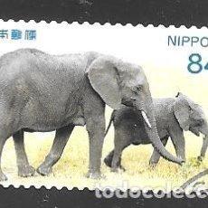 Timbres: JAPÓN. Lote 254112495