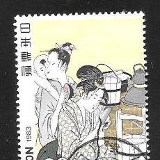 Timbres: JAPÓN. Lote 254112530