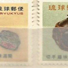 Sellos: JAPÓN / ISLAS RYUKYU - LOTE 2 VALORES NUEVOS. Lote 254302525