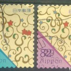 Sellos: JAPON FELICITACIONES SERIE DE SELLOS USADOS. Lote 254893740