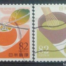 Sellos: JAPON GASTRONOMÍA SERIE DE SELLOS USADOS. Lote 254893855