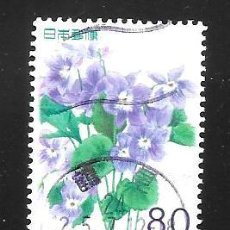 Sellos: JAPÓN. Lote 254905175
