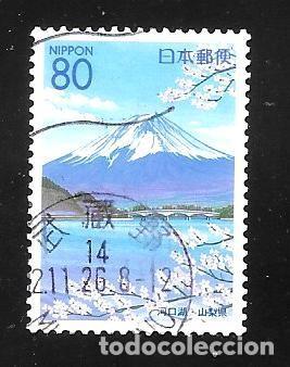 JAPÓN (Sellos - Extranjero - Asia - Japón)