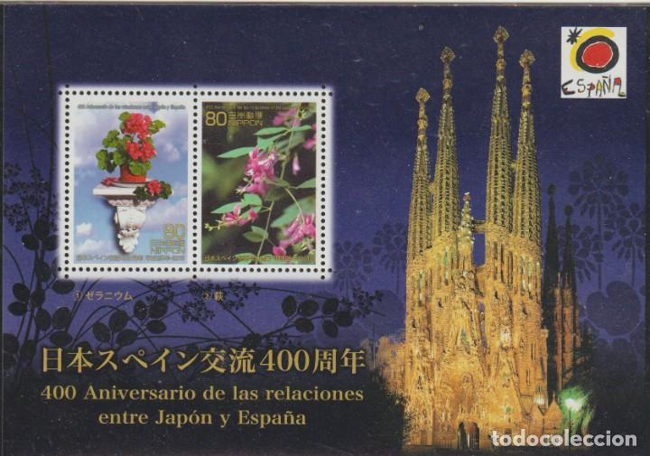 JAPON 2013 SCOTT 3597 SELLOS ** HB UNESCO FLORES GERANIOS AKAGI CATEDRAL SAGRADA FAMILIA BARCELONA (Sellos - Extranjero - Asia - Japón)