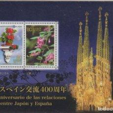 Sellos: JAPON 2013 SCOTT 3597 SELLOS ** HB UNESCO FLORES GERANIOS AKAGI CATEDRAL SAGRADA FAMILIA BARCELONA. Lote 254962350