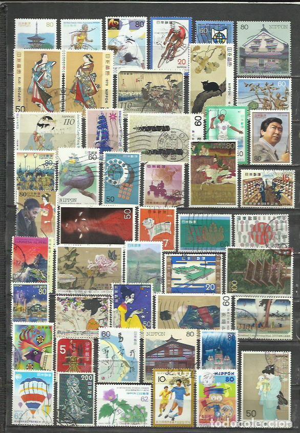 R56-LOTE SELLOS JAPON SIN VALORES,SIN TASAR,ESCASOS,BONITOS,DIFICILES DE CONSEGUIR,EXOTICOS.ASIA *-* (Sellos - Extranjero - Asia - Japón)