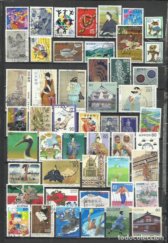 G164G-LOTE SELLOS JAPON SIN VALORES,SIN TASAR,ESCASOS,BONITOS,DIFICILES DE CONSEGUIR,EXOTICOS.ASIA * (Sellos - Extranjero - Asia - Japón)
