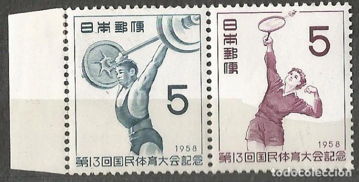 JAPÓN 1958 - OLYMPIC - 2 VALORES - 2 SELLOS NUEVOS (Sellos - Extranjero - Asia - Japón)