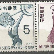 Sellos: JAPÓN 1958 - OLYMPIC - 2 VALORES - 2 SELLOS NUEVOS. Lote 255919070