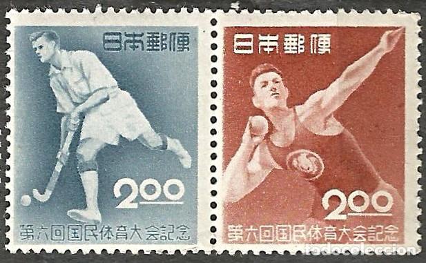 JAPÓN 1951 - OLYMPIC - 2 VALORES - 2 SELLOS NUEVOS (Sellos - Extranjero - Asia - Japón)