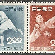 Sellos: JAPÓN 1951 - OLYMPIC - 2 VALORES - 2 SELLOS NUEVOS. Lote 255919120