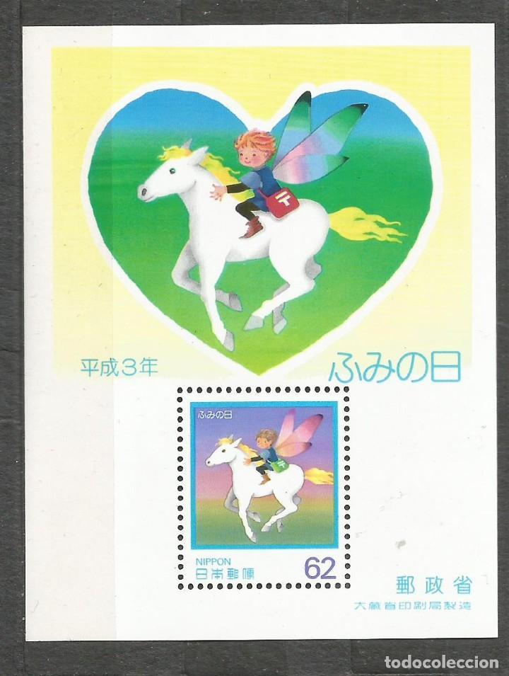 JAPÓN 1991 - HB + SELLO SUELTO - NUEVOS (Sellos - Extranjero - Asia - Japón)