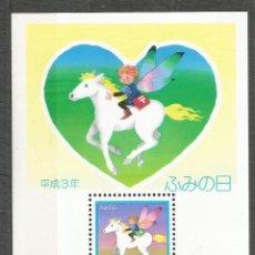 Sellos: JAPÓN 1991 - HB + SELLO SUELTO - NUEVOS. Lote 255919375