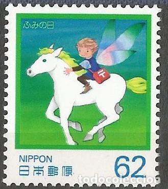 Sellos: JAPÓN 1991 - HB + SELLO SUELTO - NUEVOS - Foto 2 - 255919375