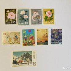 Sellos: 9 SELLOS NUEVOS DE JAPÓN. Lote 257982690