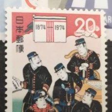 Sellos: 1974 JAPON - CENTENARIO DE LA POLICIA. Lote 258843900