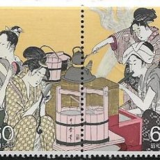 Sellos: JAPÓN YVERT 1448/49 NUEVO CON GOMA. Lote 259896140