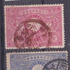 Sellos: FC2-137-JAPÓN YT 87/ 88. Lote 260301065