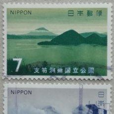 Sellos: 1971. JAPÓN. 1031/1032. MONTES YOTEI Y SHOWA (PARQUE NACIONAL SHIKOTSU-TOYA). SERIE COMPLETA. USADO.. Lote 261619685