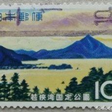 Sellos: 1964. JAPÓN. 766. MONTE FUJI EN EL PARQUE NACIONAL DE WAKASA. SERIE COMPLETA. USADO.. Lote 261783900