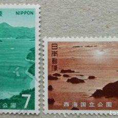 Sellos: 1971. JAPÓN. 1010 / 1011. PARQUE NACIONAL SAIKAI. SERIE COMPLETA. USADO.. Lote 261790960