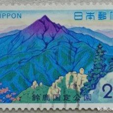 Sellos: 1973. JAPÓN. 1081. MONTE KAMAGATAKE EN EL PARQUE NACIONAL SUZUKA. USADO.. Lote 261791105