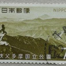 Sellos: 1967. JAPÓN. 837. MONTE KUMOTORI EN EL PARQUE NACIONAL CHICHIBU-TAMA. USADO.. Lote 261791515
