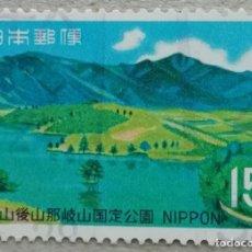 Sellos: 1969. JAPÓN. 951. MONTE NAGISAN EN EL PARQUE NACIONAL HYONOSEN. NUEVO.. Lote 261791700