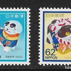 Sellos: JAPÓN. YVERT NSº 2072/73 NUEVOS Y UN SELLO DEFECTUOSO. Lote 261878395