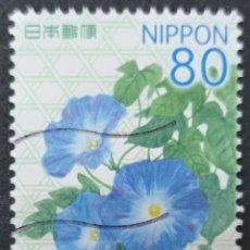 Sellos: SELLOS JAPON. Lote 262016755