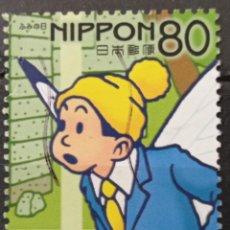 Sellos: SELLOS JAPON. Lote 262016760