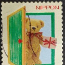 Sellos: SELLOS JAPON. Lote 262016785
