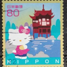 Sellos: SELLOS JAPON. Lote 262016795