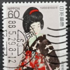 Sellos: SELLOS JAPON. Lote 262016800
