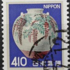 Sellos: SELLOS JAPON. Lote 262016805