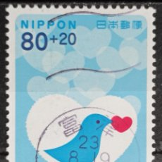 Sellos: SELLOS JAPON. Lote 262016820