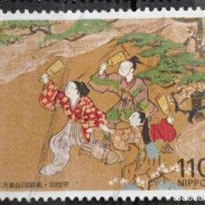 Sellos: SELLOS JAPON. Lote 262016845
