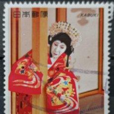 Sellos: SELLOS JAPON. Lote 262016850
