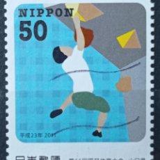 Sellos: SELLOS JAPON. Lote 262016880