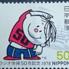 Sellos: SELLOS JAPON. Lote 262016885