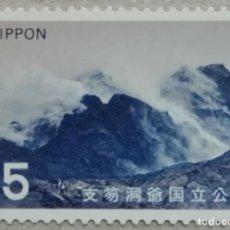 Sellos: 1971. JAPÓN. 1032. MONTES SHOWA Y SHINZAN EN EL PARQUE NACIONAL SHIKOTSU. NUEVO.. Lote 262082970