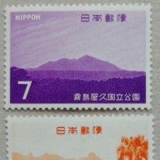 Sellos: 1968. JAPÓN. 926 / 927. PARQUE NACIONAL KIRISHIMA. SERIE COMPLETA. NUEVO.. Lote 262083895