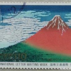 Sellos: 1996. JAPÓN. 2299. MONTE FUJI. USADO.. Lote 262085920